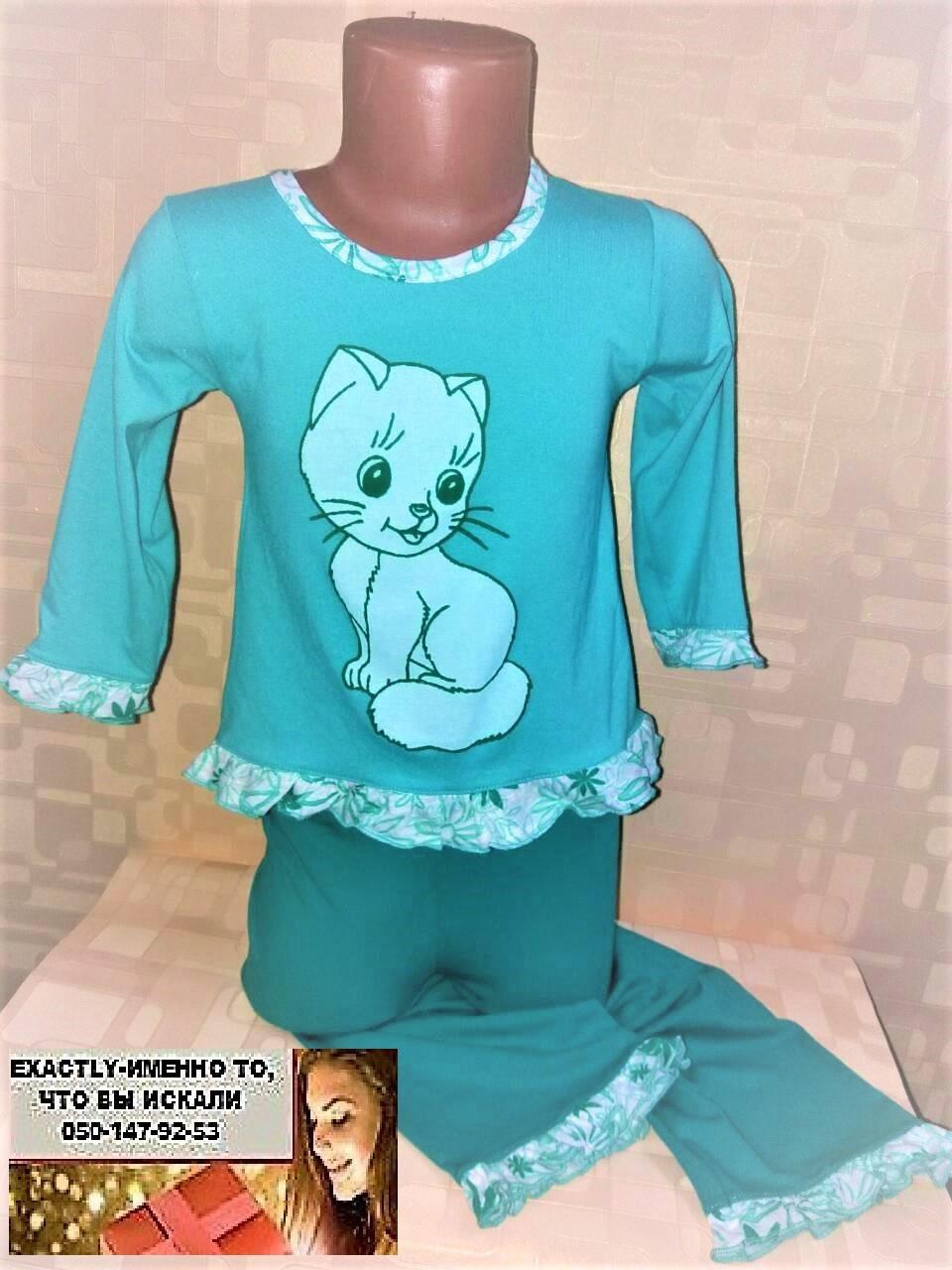 Пижама детская для девочки от года до 3 лет  продажа ed20985a63644