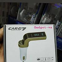 Трансмитер G7, MP3 модулятор, Модулятор с зарядным устройством, Трансмиттер с экраном.