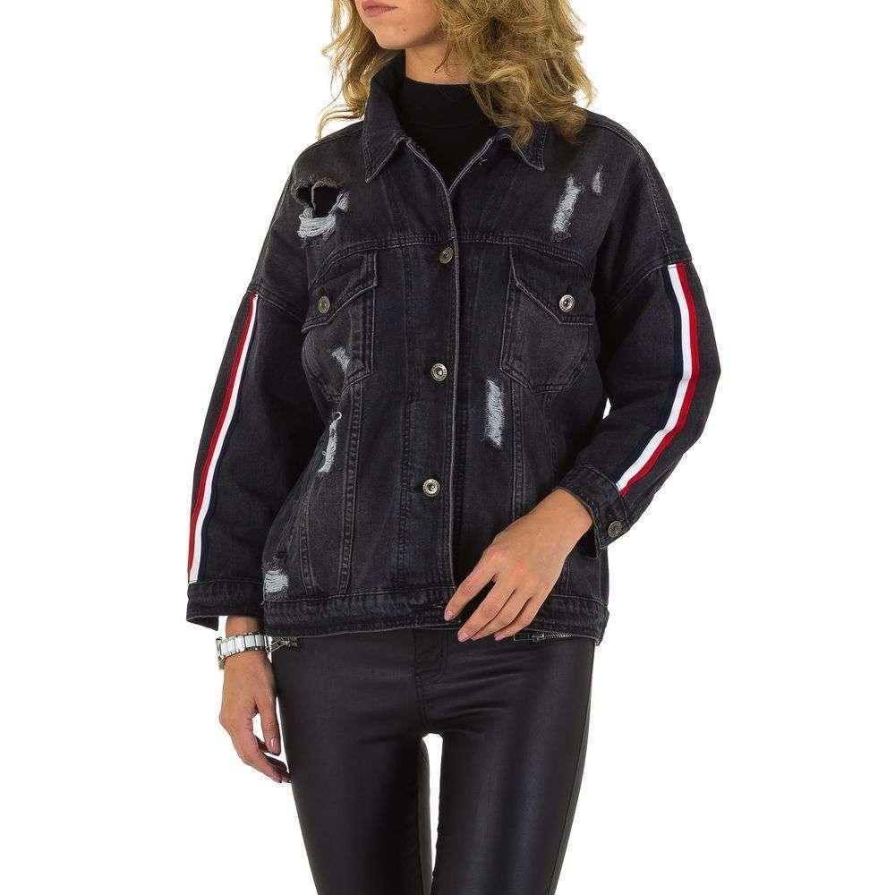 Рваная джинсовая куртка с лампасами женская Naumy Jeans (Италия), Черный