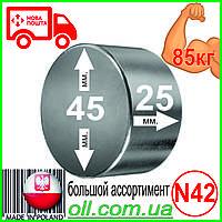 Неодимовый магнит 45 х 25 мм. на 85 кг N42. Польша.