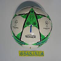 Мяч футбольный DXN Ronex FN1, зеленый, р.5, ламинированный, фото 1