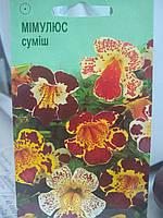 Мимулюс гибридная смесь 0.05 грамм, Mimulus hybridus