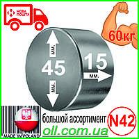 Неодимовый магнит 45 х 15 мм. (на 60 кг) N42. Польша.