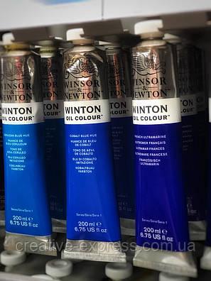 Фарба олійна 21 french ultra , 200 ml  WINSOR & NEWTON, фото 2