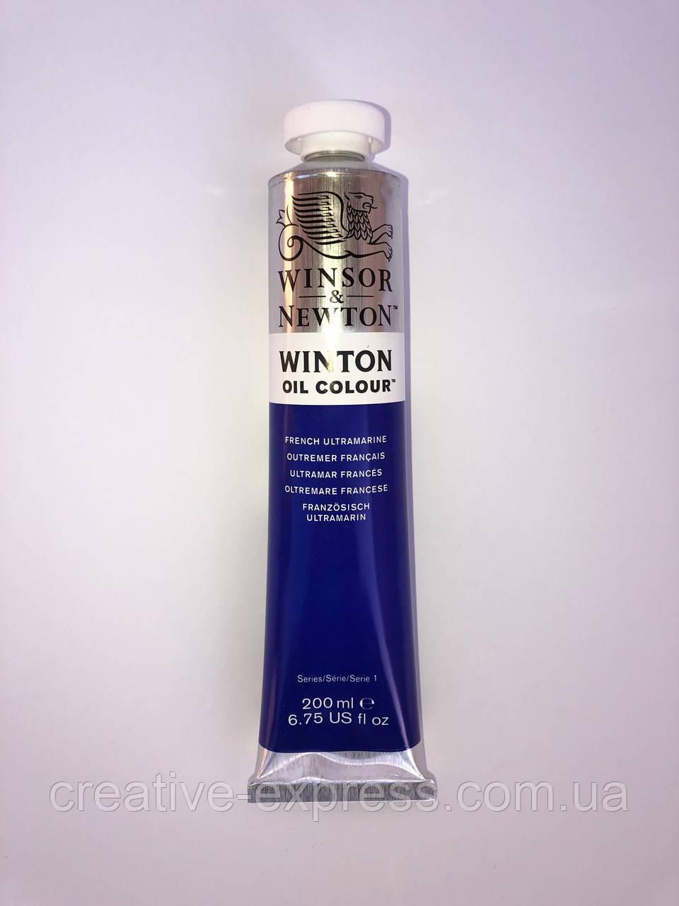 Фарба олійна 21 french ultra , 200 ml  WINSOR & NEWTON