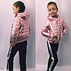 Курточка для девочки плащевка+150 синтепон+подкладка 128,134,140,146, фото 2