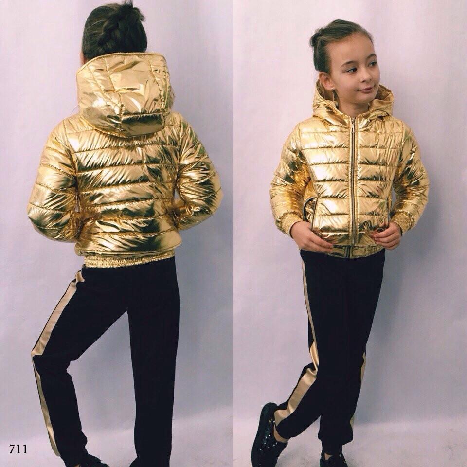 Курточка для девочки плащевка+150 синтепон+подкладка 128,134,140,146