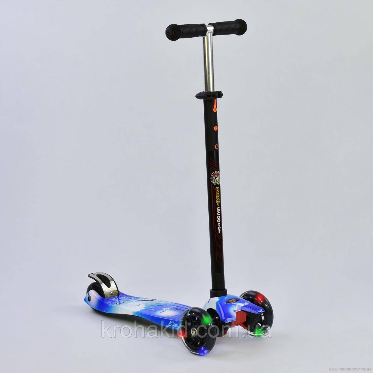 """Самокат MAXI """"Best Scooter"""" А 24658 /779-1307 колеса PU- диаметр 12 см, трубка руля алюминиевая от 63 до 86 см"""