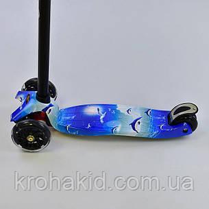 """Самокат MAXI """"Best Scooter"""" А 24658 /779-1307 колеса PU- диаметр 12 см, трубка руля алюминиевая от 63 до 86 см, фото 2"""