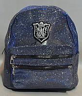 """Стильный женский городской рюкзак """"BLAZON"""" XT28329"""
