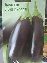 Баклажан Лонг Пьорл середньоранній 0.3 грама