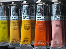 Фарба олійна 26 lemon yell hue, 200 ml WINSOR & NEWTON, фото 3