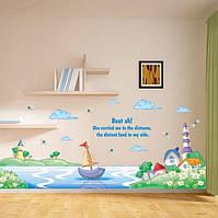 """Декоративная наклейка на стену, виниловая ,у ванную, для детского сада , в детскую комнату """"Корабль с маяками"""""""