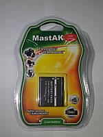 Аккумулятор к фотоаппарату Оlympus MastAK Li-50b 3,6v 770mAh