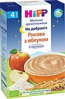 """Молочная органическая рисовая каша с яблоком """"HiPP"""" Спокойной ночи 250 г"""