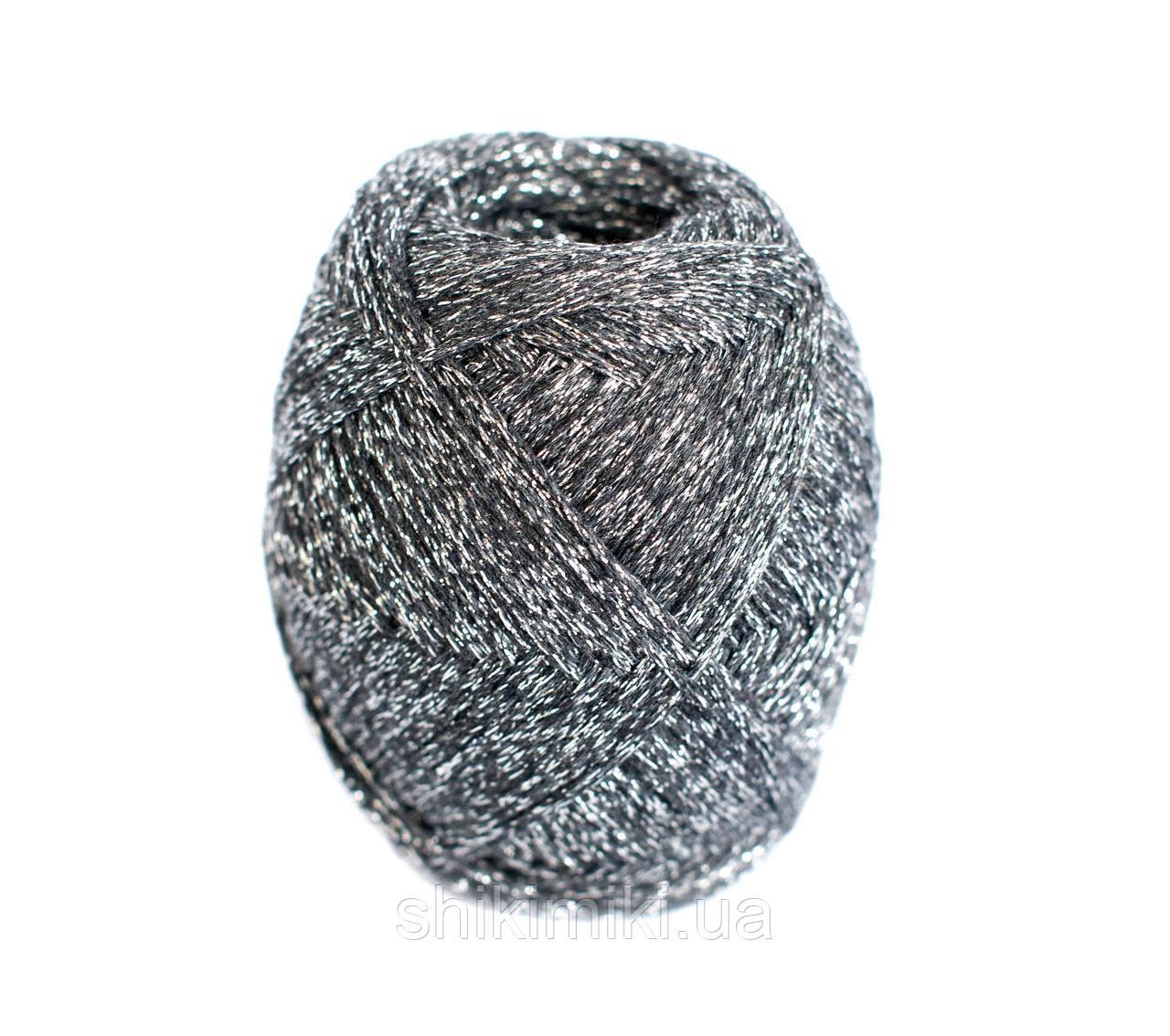 Трикотажный шнур с люрексом Knit & Shine, цвет Графит