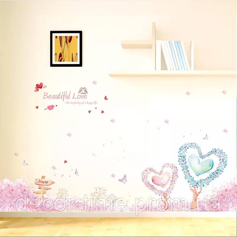 """Інтер'єрна наклейка на стіну, меблі """"Дерева Серця"""" (567321)"""
