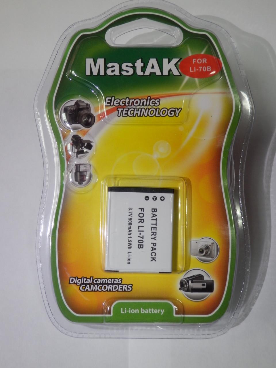 Акумулятор до фотоапарата Оlympus MastAK Li-70b 3,6 v 650mAh