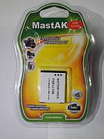 Аккумулятор к фотоаппарату Оlympus MastAK Li-70b 3,6v 650mAh