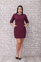 Платье женское, размеры 48 - 54.