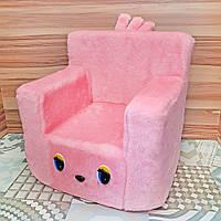 Детский стульчик Розовый 43см