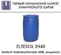Eltesol SЧ40 (Sodium Xylenesulfonate), 40%, жидкость