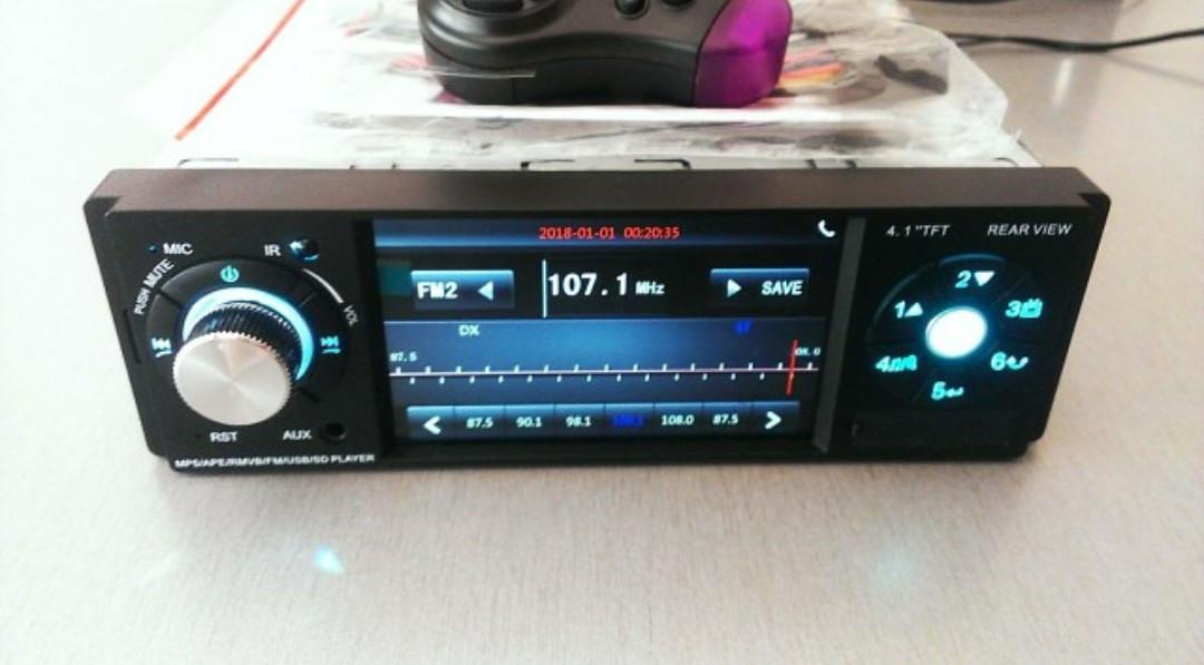 "Автомагнитола Pi 4504 с функциями Bluetooth - 4,1"" LCD TFT USB+SD DIVX/MP4/MP3 мультимедийная"