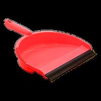 Совок Modern красный