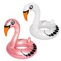 Круг для плавания 36124 Фламинго, с ручками, 2 цвета
