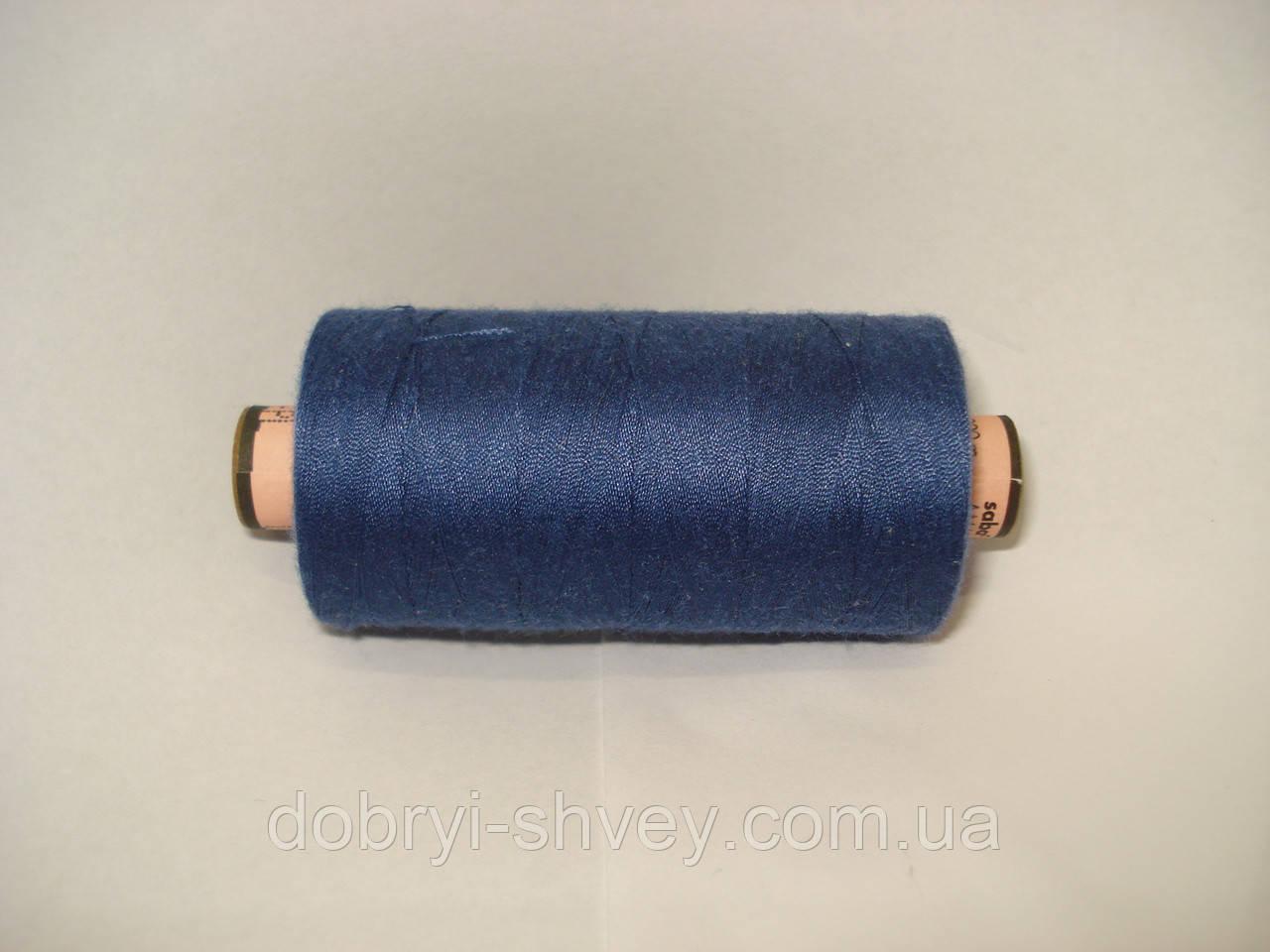 Нитка AMANN Saba c №120 1000м.col 0585 синий
