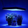 Лампа для выращивания растений 14W 225 LED