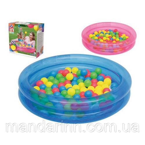 Надувной детский бассейн 51085 с шариками