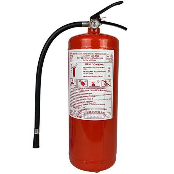 Огнетушитель порошковый ВП-6 (ОП-6)