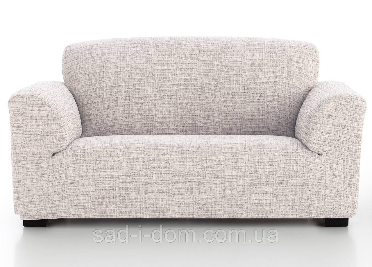 Чехол натяжной на 3-х местный диван Андреа Бежевый