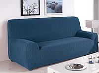 Чехол натяжной на 3-х местный диван Эмилия Синий, фото 1