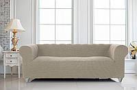 Чехол натяжной на 4-х местный диван Гламур Беж, фото 1