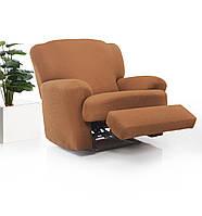 Чохол натяжна на крісло Карла Голд, фото 1