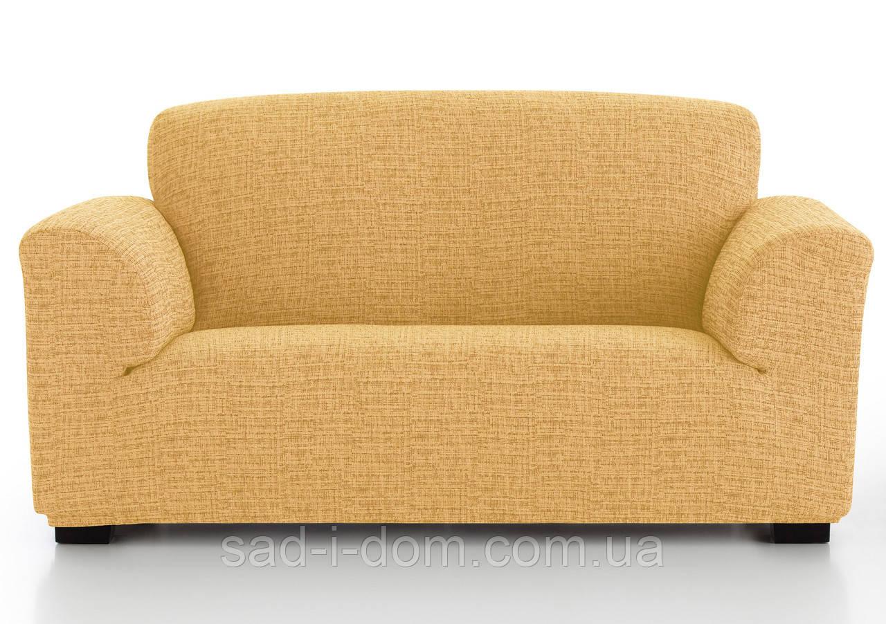 Чехол натяжной на 4-х местный диван Андреа Голд
