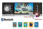 "В машину автомагнитола Pioneer 4514 с функциями Bluetooth - 4,1"" TFT USB+SD 1 дин стильная, фото 3"