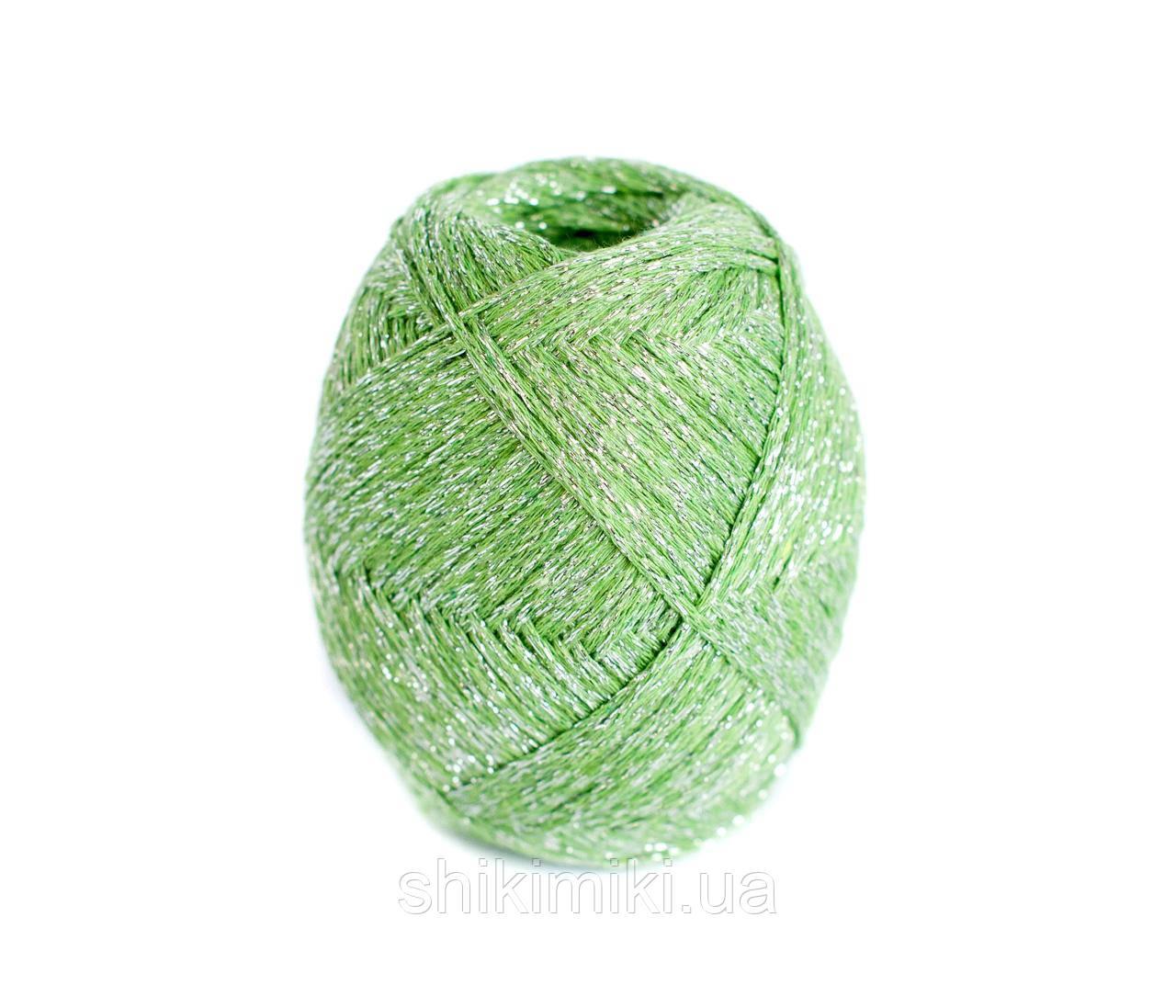 Трикотажный шнур с люрексом Knit & Shine, цвет Фисташковый