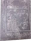 Плита чугунная печная глухая ПГРВ (710 х 410 мм.), фото 5