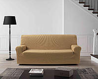 Чехол натяжной на 3 х - 4х местный диван Вега Бежевый, фото 1