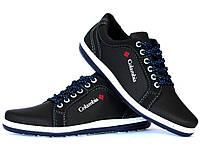 3b28fbec569 Туфли спортивные мужские в стиле известного бренда (КЛС-7ч)