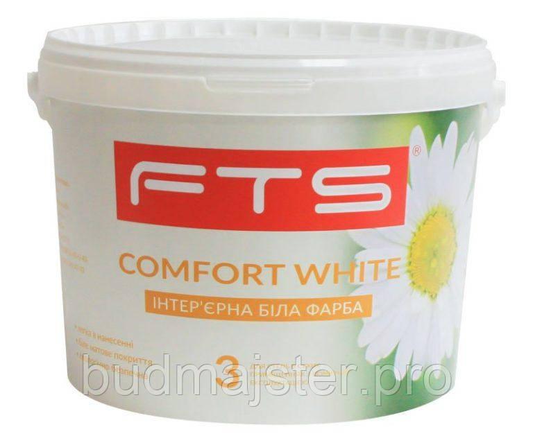 Фарба FTS  Comfort White 3, 9 л