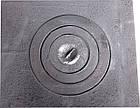 Плита чугунная печная с комфорками ПД-3 (710 х 410 мм.), фото 2