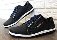 Туфлі спортивні чоловічі в стилі відомого бренду  (КЛС-7ч)