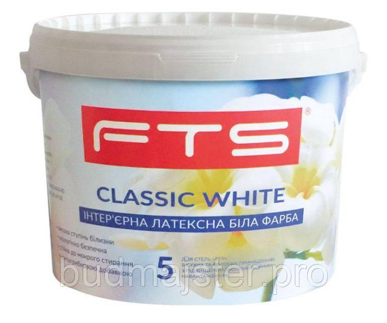 Фарба FTS латексна Classic White 5, 10 л