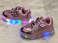 Стильные светящиеся кроссовки для девочки розовые