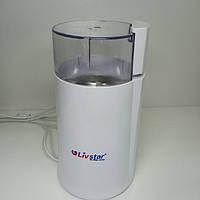 Кофемолка LivStar 200 Вт