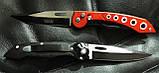 Нож выкидной Columbia 822. Автоматический классический нож. , фото 2